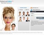 Салон красоты онлайн бесплатно