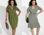 Мода для полных женщин фото