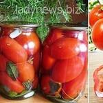 Царские помидоры без уксуса — невероятно вкусный рецепт